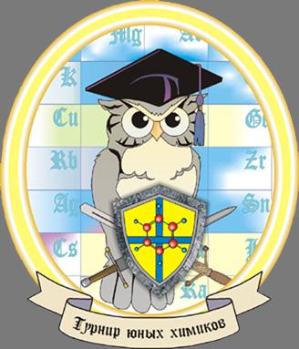 Всеукраїнський турнір юних хіміків